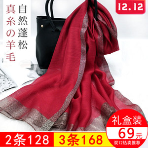 women's foreign fashion versatile mulberry Silk scarves spring and 2020 red shawl wear in autumn
