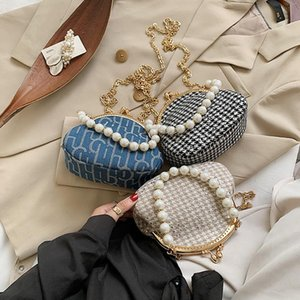 New Versatile retro small bag women's bag Plaid Sequin fashion chain single shoulder clip mouth pearl portable messenger bag Handbag