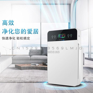 High efficiency dust collection air purifier household formaldehyde deodorization and deodorization