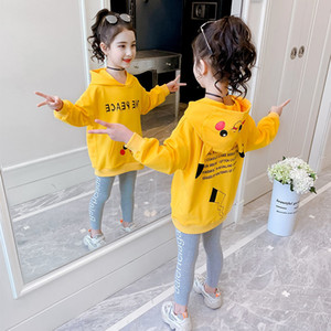 Fashion 2020 New Big Girls Sports Suits Hoodie Collar Letter Clothing Set Teenage Spring Autumn Tracksuit Kids Yellow Sportswear