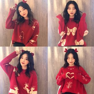 Idle Style Christmas Sweaters Womens Clothing Autumn and Winter 2020 New Korean Style Loose Internet Hot Thickened New Year Red Sweater