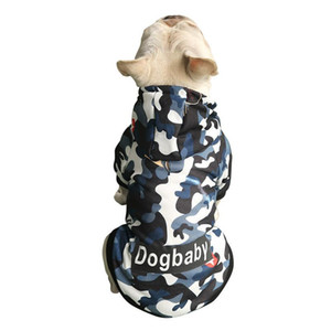 Pet clothing Fall winter camouflage sweater, dog two-legged hooded clothing, small dog personality clothing