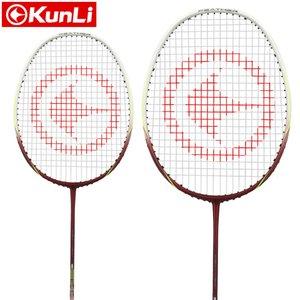 KUNLI original BADMInton Officiel Badminton 4U K300 Couche de carbone Full Ultra Light Attack Raquette professionnelle Z1202