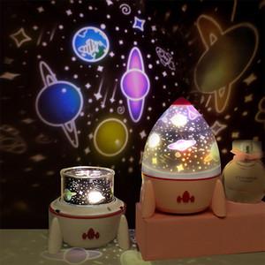 Children Rotating Rocket LED Projector Colorful Space Starry Sky LED Projector Sleep LED Projector Desk Lamp Night Light