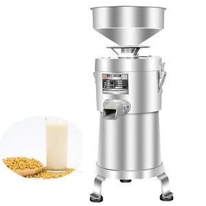 2021Commercial Soya Milk Maschine Edelstahl Soja Milchmaschine 220V elektrische Aufschlämmung separat Sojamilch Tofu Maker1PC