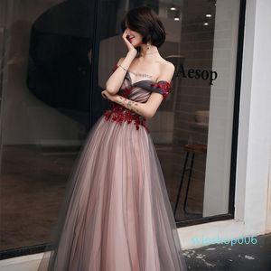 Burgundy Chinese Oriental Wedding Female Noble Cheongsam Off Shoulder Evening Dress Elegant Modern Celebrity Banquet Dresses