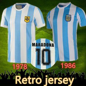 1986 Argentina Retro Fútbol Jersey Maradona 86 Vintage Classic 1978 Retro Argentina Maradona 78 Camisetas De Fútbol Maillot Camisetas De Futbol