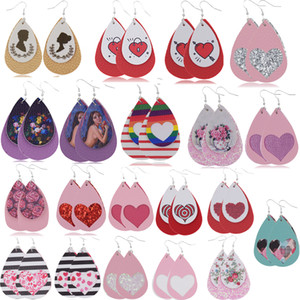 New Fashion Valentines Day PU Leather Earrings American Fashion 2 Layered Teardrop Plaid Heart Lips Earrings Long Drop Sequin Earrings Gifts