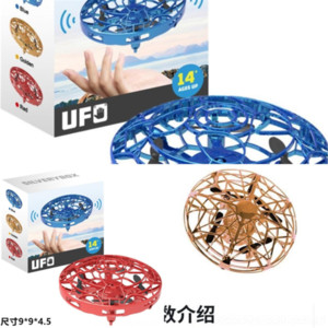 K5F Creative Remote UFO SQCKNE Smart Control Fly Creative Saur Moc Hotel Small Gestes Induction Particules Assemblage Bâtiment Jouets