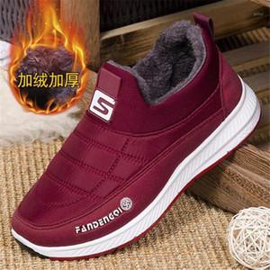 Lcxmnd hommes et femmes nouvelles bottes pour femmes hiver plus chaussures de coton velours d'épaisseur de bottes pour femmes chaudes de neige chaudes coton1