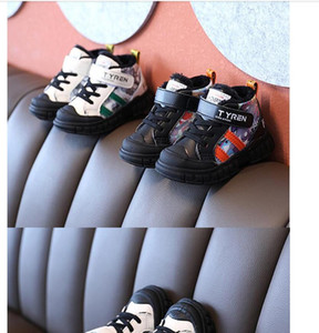 Winter new children's cotton shoes plus velvet thickened baby short boots boys sports shoes girls warm shoes