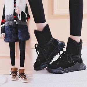 2020 Leather Snow Winter Platform Shoes Ankle Boots for Women Non-slip Keep Warm Wool Women's Sneakers Botas Mujer Q1125