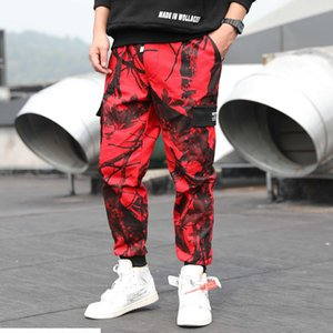 Red Camouflage Pants Men Multi-pocket Hip hop Cargo Trousers Streetwear Sweatpants Cotton Male Casual Fashion Loose Jogger Pant
