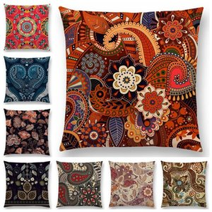New Paisley Mandala Decorative Pattern Flower Plants National Style Geometry Petal Leaf Cushion Cover Sofa Throw Pillow Case