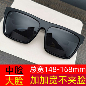 men's square Sunglasses driving size Chaoren net red round face large frame widened polarizing glasses