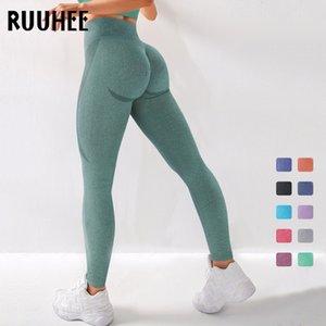Ruuhee Nahtlose Legging Hosen Sportkleidung Feste Hohe Taille Ganzkörperansicht Training für Fittness Yoga Leggings