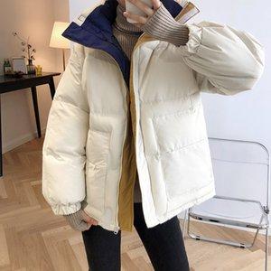Colore corrispondenza in cotone cappotto di cotone donna 2020 inverno nuovo ispessito parka velcro giacche caldo