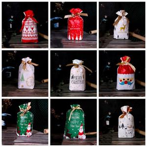 Christmas Snow Bag Christmas candy self-adhesive self-sealing bag drawstring bag nougat bundle sack 15 Style ZY1466