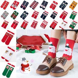 크리스마스 스타킹 크리스마스 장식 눈사람 엘크 면화 양말 크리스마스 선물 가을과 겨울 따뜻한 양말 XD24240