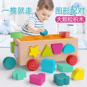 Shape block matching toy car assembly 1-2-3-4-year-old infants children early education digital Trailer boys and girls 5