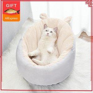 Pet Cat House для кошек кровать теплые маленькие собаки питомники домики PP хлопчатобумажные домохозяйственные кровати котенок спальные коврики подкуп