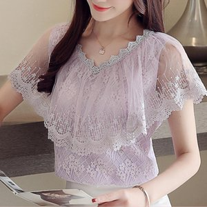 New Open off shoulder Lace Mesh Women Tops 2021 Summer Lace Blouse Shirt Fashion Women's blouse Ruff Short Sleeve female 824A