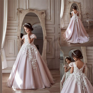 Cute Pink Flower Girls Dresses 3D Floral Appliqued Lace Beads First Communion Dress Princess Short Sleeves Custom Made Kids Pageant Dress