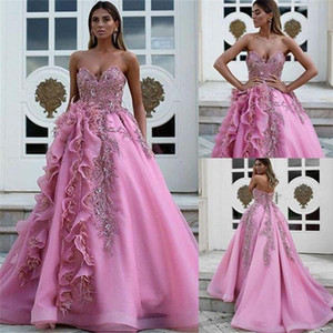 Fairy Pink Sweetheart Celebrity Red Carpet Evening Dresses With Appliques and Beads 2021 Prom Dress Party Wear robes de soiree