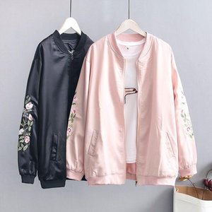 Vintage Embroidery Basic Jacket Coat Autumn 2020 Street Satin Bomber Jacket Women Baseball Jackets Plus Size