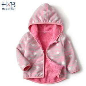 Humor Bear Hooded Cardigan Sweater Zipper Jacket Clothes Outdoor Children Autumn&Winter Stripe Love Baby Girls Boys Clothing