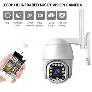 Caméras 1080P PTZ IP Caméra IP Outdoor Etanche Etanche 320 Rotation Baller Machine IR Network CCTV Surveillance pour 11Pro Max