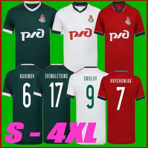 2020 2021 Lokomotiv Moscou Jersey Soccer Jersey Away 20 21 Miranchuk Zhemaletdinov Smolov Krychowiak Barinov Shirts