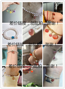 Link Peach Pendant Bracelet Earrings South Red Hetian Natural Crystal Agate Tianqi Jewelry