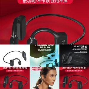 Gyhh You Designer Первые беспроводные наушники наушники для наушников Hook Earhone Earhone безболезненная гарнитура Blutooth спортивная гарнитура Bluetooth Bluetooth для