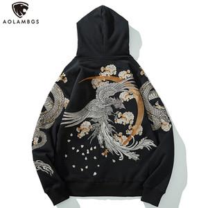 Aolamegs Erkek Fleece Kapüşonlular Japon Kapşonlu Kazak Dragon Phoenix Nakış Sonbahar Retro Casual Kazak High Street Y1112 Tops