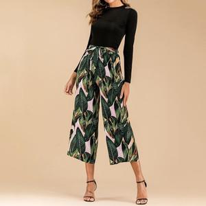 Elastic Waist Wide Leg Pants With Tropical Prints