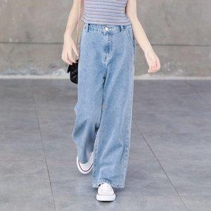 2021 meninas Xia da Tong Primavera verão fino macio azul solto casual perna jeans