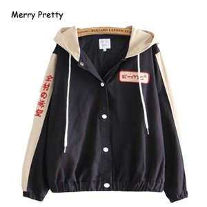 MERRY PRETTY Cotton Women's Letter Embroidery Patchwork Basic Jackets And Coats 2020 Winter Warm Long Sleeve Loose Hooded Coats