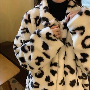 LISM Plus Velvet Leopard Print Hoodie Women Winter Warm Thick Long Sleeve Woman Clothes Casual Loose Zipper Hoodies Female Tops