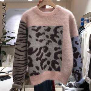 SHENGPALAE Leopard Printing Patchwork Color Round Collar Pullover Long Sleeve New Spring Knitting Women Sweater A810 201124