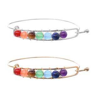 6MM Woman Fashion Natural Lucky Beads Adjustable Metal Bracelet Colorful Stone Charm Rainbow 7 Chakra Bangle Jewelry Gift
