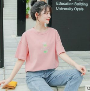 The new short sleeved T shirt for summer 2020 for female students with loose cotton ins trend womens half sleeved blouse is