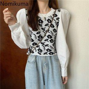 Nomikuma Korean Blouse Puff Long Sleeve Patchwork Knitwear Autumn Winter New Floral Knitted Tops Causal Short Women Jumper 6D541