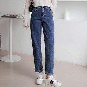 Leijijeans Новый стиль синие высокие талированные дамы парень джинсовые женские гареми джинсы маленькие брюки ноги 210202