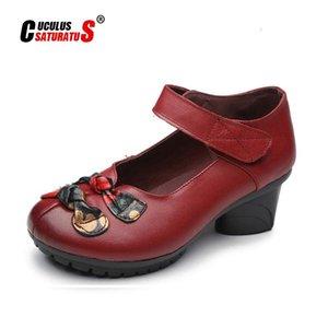 CUCULUS 2020 Осенние Новые Женщины Этнические Стиль Обнаженная Женщина Высокое Качество Ручной Обувь Мода Лодыжки Ботинки для Женщин 1090