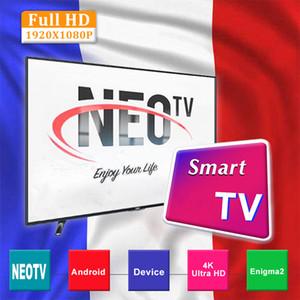 فرنسا undenement d'un 1 an m3 u en europe استخدام الصندوق التلفزيون مربع التلفزيون الذكي