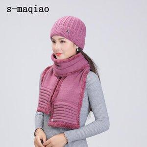 втор-Maqiao Зимние шапки для женщин меховая шапка шарф Set теплая шерсть Вязаная Плюшевые шарфы Матери Cap Bonnet Подарки руно шаль