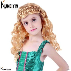Children's wig animation Cosplay female film and television role play long hair party culture