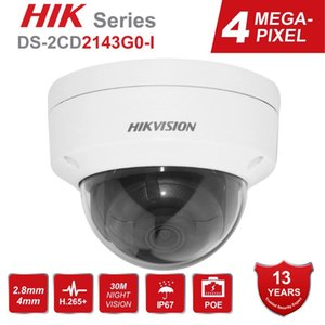 Hikvision 4MP Dome CCTV IP Camera POE DS-2CD2143G0-I CMOS IR Network Security Night Version Camera H.265 with SD Card Slot IP 67