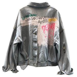 Short vintage graffiti letter washed jeans coat women fashion bat sleeve hole denim jacket loose XUMK